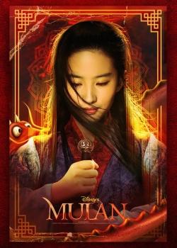 Mulan-online-free