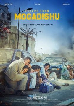 Escape from Mogadishu-online-free