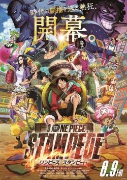 One Piece: Stampede-online-free