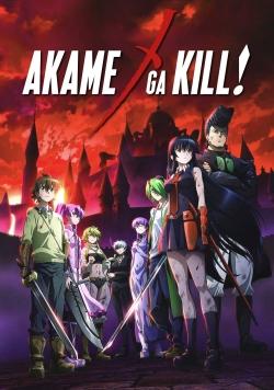 Akame ga Kill!-online-free