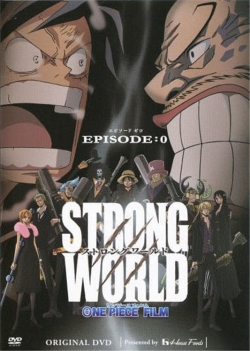 One Piece: Strong World Episode 0-online-free