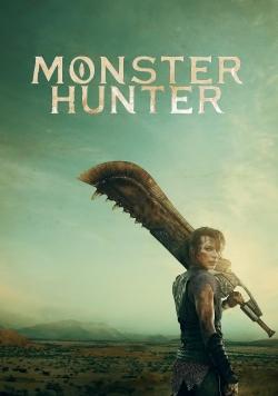 Monster Hunter-online-free